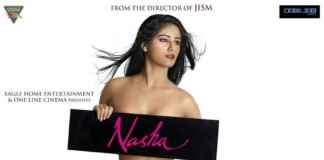 First look: Nasha