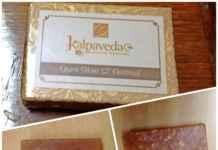 Kalpaveda gram flour & oatmeal soap