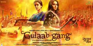Madhuri andJuhi in Gulaab Gang poster