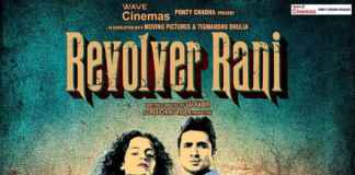 Revolver Rani