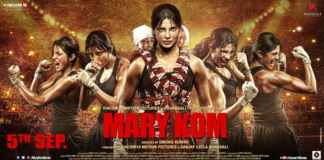 Mary Kom poster