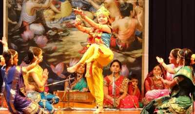 Dress up as krishna and have a theme party