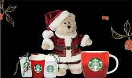 Starbucks gifts for the festive season