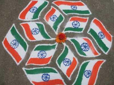 Flag Rangoli