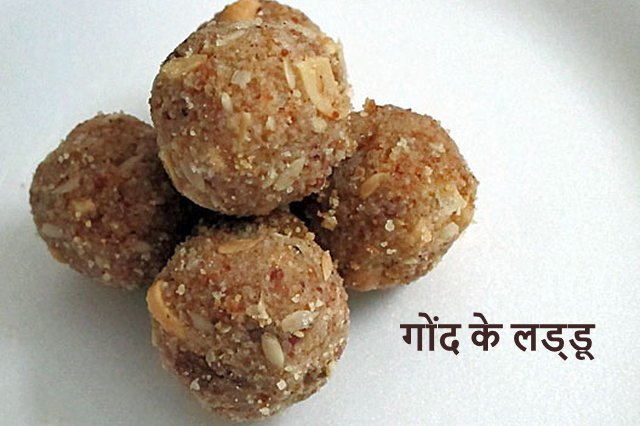 Gond Laddoo/lifestyletips.in