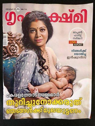 Malayalam magazine Grihalakshmi model breaking stereo types