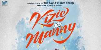 Kizie Aur Manny
