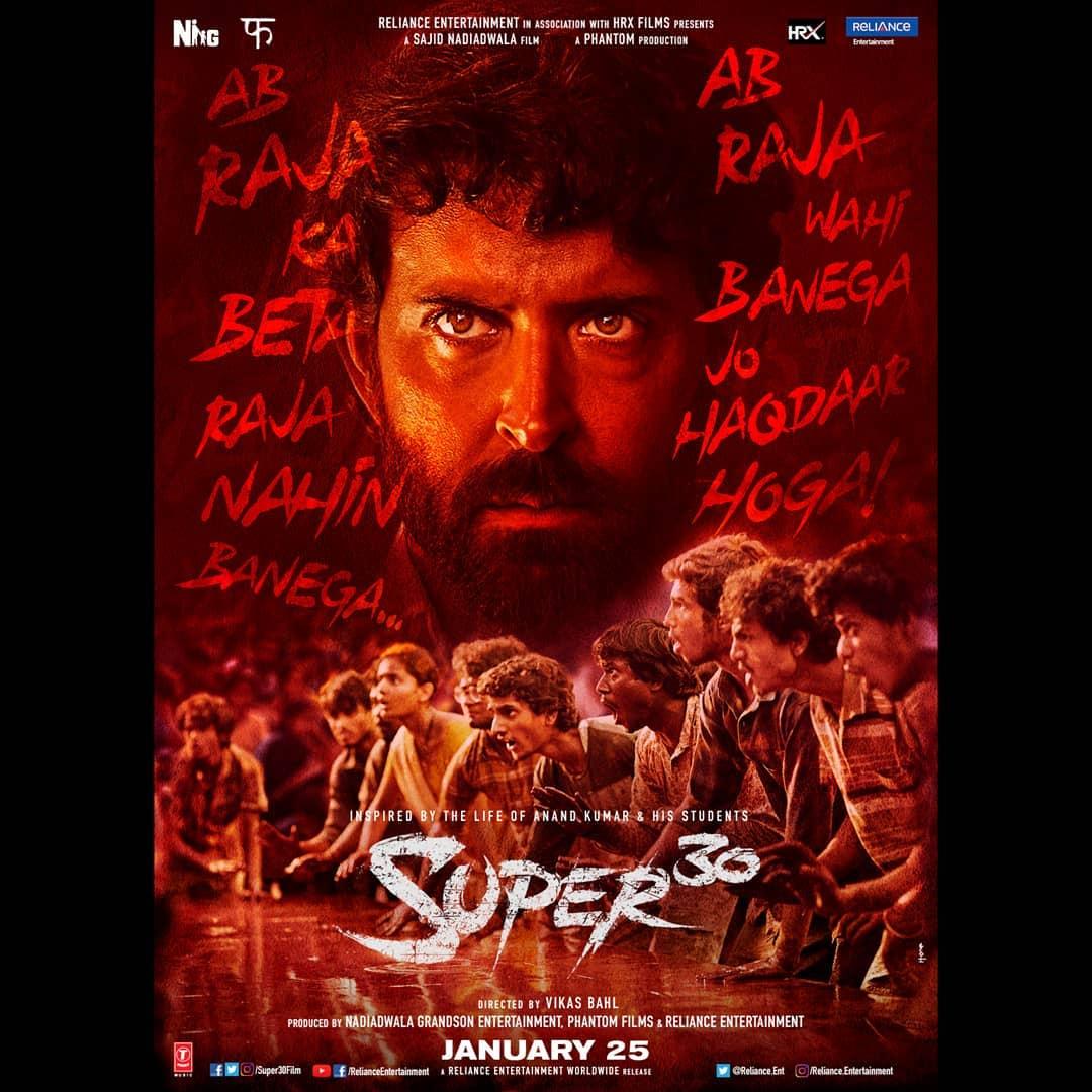 Hilarious Memes on Hrithik Roshan's 'Super 30'