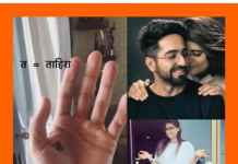 Sonam- Anand and Ayushmann Celebrated Karva Chauth in a unique way