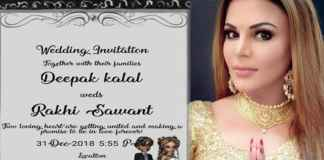 Rakhi Sawant's Wedding Invitation turned into hilarious reactions