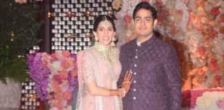 Akash Ambani and Shloka Mehta's Sangeet Ceremony