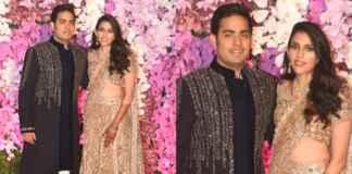 Akash Ambani and Shloka Mehta's post wedding celebration