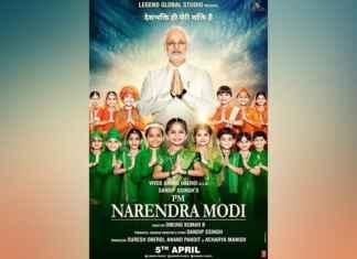 PM Narendra Modi trailer turned into memes