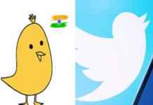 Koo and Twitter logo